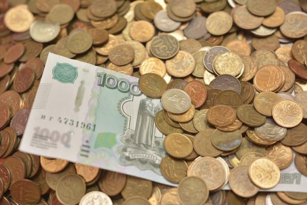 0102905,деньги,мелочь,купюра
