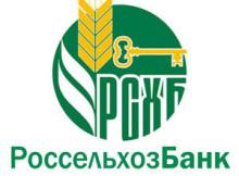 1449056520_rosselhozbank