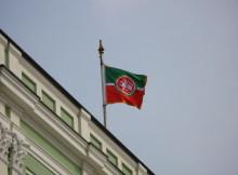 Tatarstan_flag_Kazan